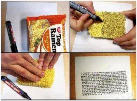 Oto jak został napisany koran