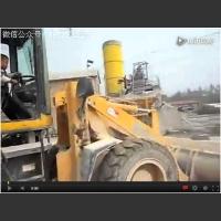 Chińska fabryka cementu